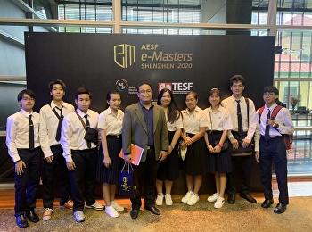 เข้าร่วมงาน เปิดตัว AESF e-Masters Shenzhen 2020 โดยสมาคมกีฬาอีสปอร์ตแห่งประเทศไทย ณ โรงแรม W Hotel กรุงเทพมหานคร