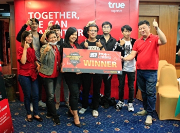 สาขาวิชาการจัดการอีสปอร์ต ร่วมกับ Truemove H ได้จัดกิจกรรมการแข่งขัน Rov Unoversity Games Qualifier By Truemove H